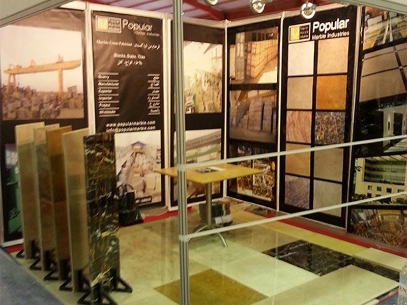 Project Iraq 2013